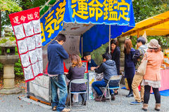 Fortune Teller at Fushimi Inari-taisha in Kyoto Stock Photo