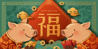 Chinese new year banner. Fortune word written in Chinese character on spring couplet with lovely paper art piggy greeting each other, Chinese new year banner