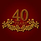Forty years anniversary celebration patterned logotype. Fortieth anniversary vintage golden logo. With shadow Royalty Free Stock Photos