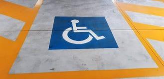Foru parking fotografia royalty free