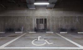 Foru parking tereny Fotografia Royalty Free