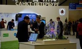forum économique international de 21ème St Petersbourg Photos libres de droits