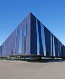 forum budynku. Zdjęcie Royalty Free