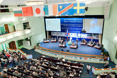 Forum économique 2009 de Baikal Image libre de droits