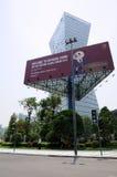 2013 forum globale di fortuna, Chengdu Fotografia Stock