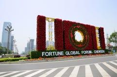 2013 forum globale di fortuna, Chengdu Immagini Stock