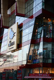The Forum Mall Bangalore India Stock Image