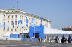forum międzynarodowy legalny Petersburg st Fotografia Royalty Free