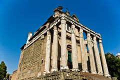 Forum Romanum , Italy. Stock Images