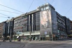 Forum shopping centre Helsinki , Finland Royalty Free Stock Photos