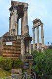 forum Włoch romana Rzymu Zdjęcie Stock
