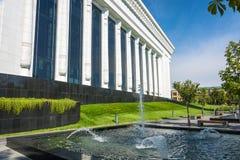 Forums Palace in Tashkent, Uzbekistan. Snow White Palace of Forums in the summer sunny day in Tashkent, Uzbekistan Stock Image