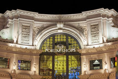 The forums shopy by night at Stock Images