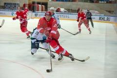 Forward Leshchenko Vyacheslav (27) Stock Image
