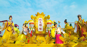 Foshan Autumn Parade Royalty Free Stock Image