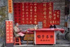 FOSHAN, CHINA - CIRCA IM FEBRUAR 2018: Ein Stand der calligrapherÂs lizenzfreie stockfotos