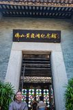 Wong Fei-hung Memorial Hall entrance Gate stock image