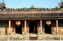 Foshan, Guangzhou, Guangdon, Chine Photos stock