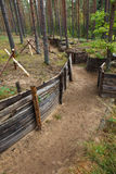 Fossé défensif dans la forêt photographie stock