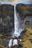 Foss un Sidu - cascade - l'Islande Photos libres de droits