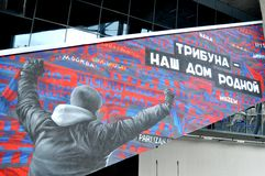 Fotbollgrafitti på CSKA-stadion Royaltyfri Foto