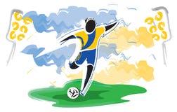 Fotbollmästerskapkopp royaltyfri illustrationer
