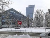 Fotbollsarena för ` för arena för stadion`-VEB i Moskva på den 3rd Peschanaya gatan, den hem- arenan av CSKA-fotbollklubban Royaltyfri Fotografi