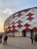 Fotbollsarena Spartak fotografering för bildbyråer