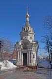 Die Kapelle des Heiligen Nicholas in Moskau Lizenzfreie Stockfotografie