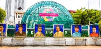 Foto av presidenter av kualampur Arkivbilder