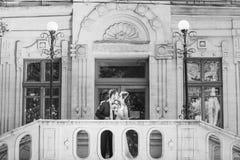 Foto in bianco e nero appena della coppia sposata Immagini Stock Libere da Diritti