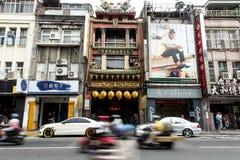 Foto de la calle de Taipei fotos de archivo libres de regalías