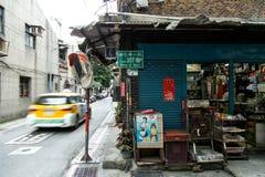 Foto 2 de la calle de Taipei fotografía de archivo