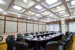 Foto de la sala de conferencias del hotel Fotos de archivo libres de regalías