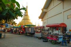 Foto de Myanmar Foto de archivo libre de regalías