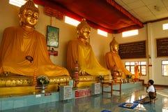 Foto de Myanmar Imagen de archivo libre de regalías