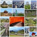 Foto del Giappone Fotografia Stock Libera da Diritti