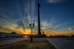 Foto del monumento in Victory Park Fotografia Stock Libera da Diritti