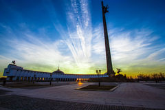Foto del monumento in Victory Park Fotografia Stock