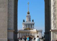 Foto del pabellón principal en VDNH Moscú Fotos de archivo