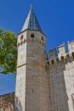 Foto del palacio de Topkapi en Estambul Foto de archivo