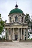 Foto della chiesa cattolica romana barrocco antica di St Joseph in Pidhirtsi, Ucraina - luglio 2018 immagini stock libere da diritti