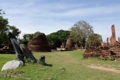 Foto della vista del ` s di Wat Phra Si Sanphet Immagini Stock Libere da Diritti