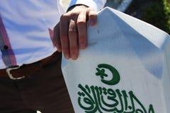 Foto des jungen moslemischen Mannes Stockbild
