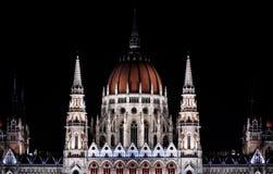 Foto des ungarischen parlament Lizenzfreie Stockbilder