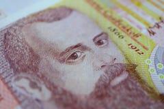 A foto descreve a cédula búlgara da moeda, 50 levs, BGN, clo Foto de Stock Royalty Free
