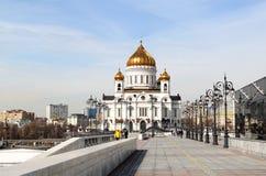Foto di bello paesaggio con la cattedrale di Cristo il salvatore Fotografia Stock