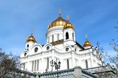 Foto di bello paesaggio con la cattedrale di Cristo il salvatore Immagini Stock