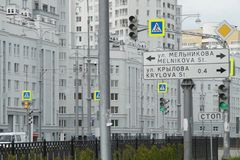 Foto dos fragmentos de constru??es novas na rua Tatishchev fotografia de stock royalty free