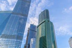 Foto met gebouwen van de Stad van Moskou Stock Afbeeldingen